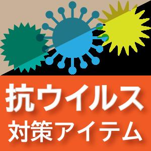 antivirus_logo