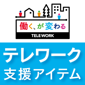 telework_logo